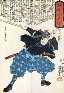 Picture of Japanese Warrior
